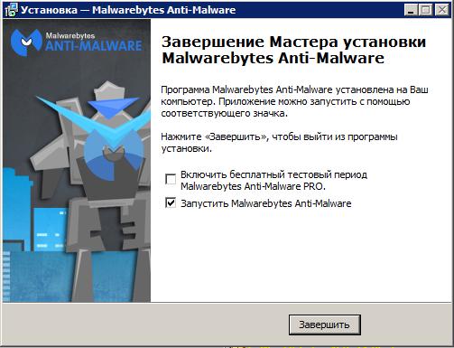 Боремся с компьютерными вирусами самостоятельно