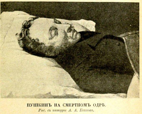"""""""Он наш поэт, он наша слава!"""" - О жизни А.С.Пушкина."""