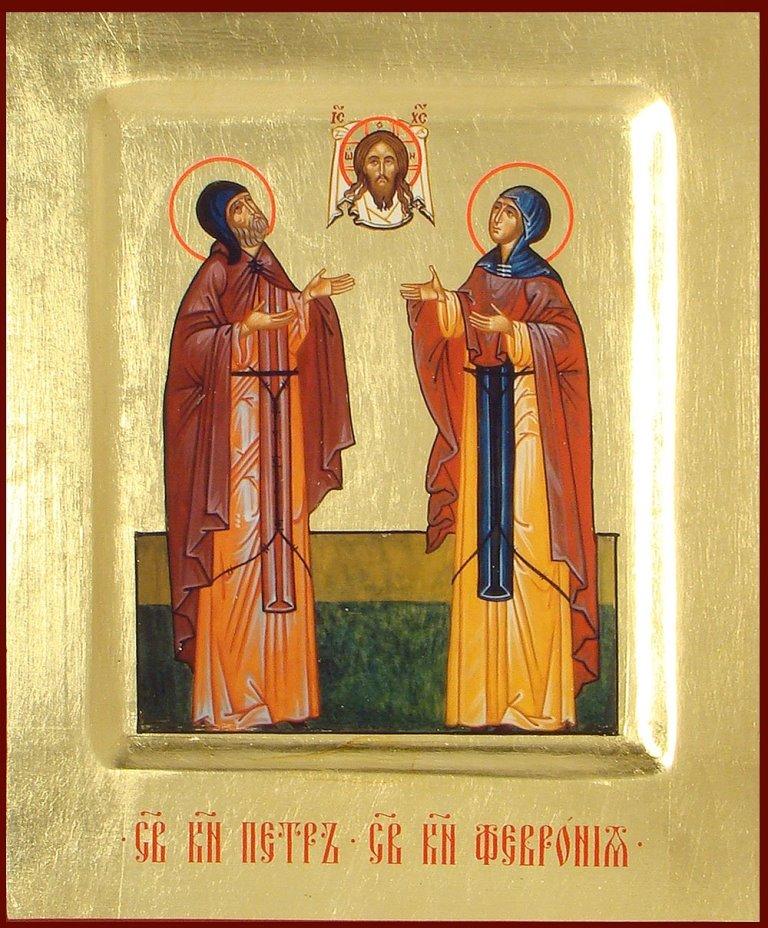 День Семьи, Любви и Верности: история и традиции праздника