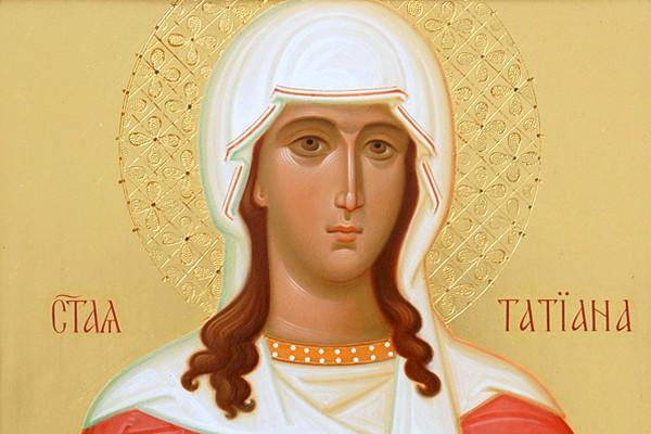 Татьянин день: история и традиции праздника