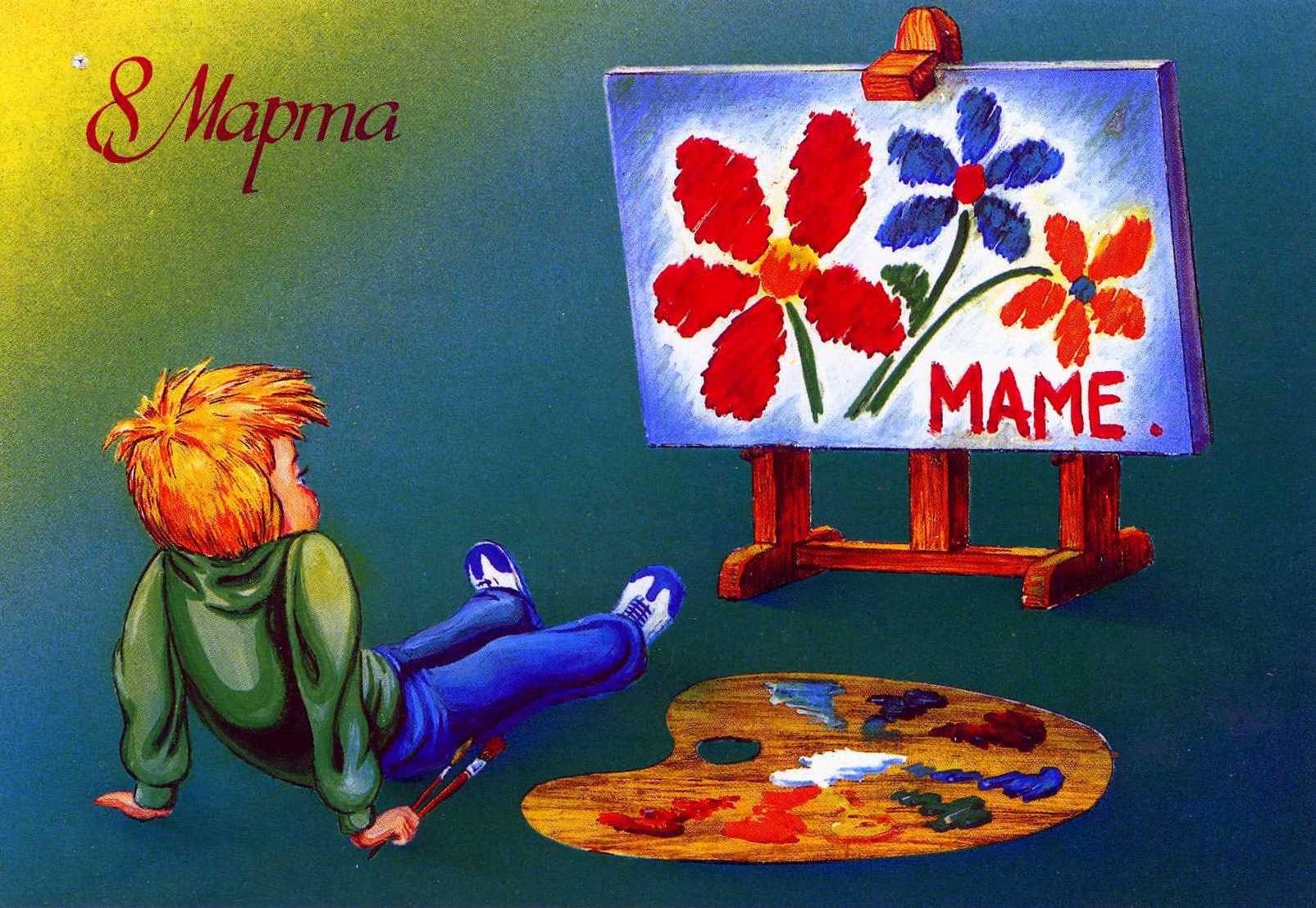 8 Марта - история праздника. Подарки и поздравления на 8 Марта для любимых.