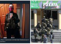v-kazani-proizoshla-strelba-v-shkole-19-letnij-zhitel-rasstrelyal-29-chelovek